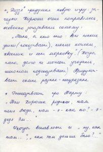 http://www.pupok.eu/wp-content/uploads/2016/04/kr100-203x300.jpg