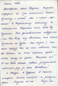 http://www.pupok.eu/wp-content/uploads/2016/04/kr106-203x300.jpg
