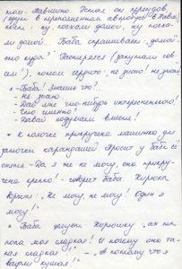 http://www.pupok.eu/wp-content/uploads/2016/04/kr108-203x300.jpg