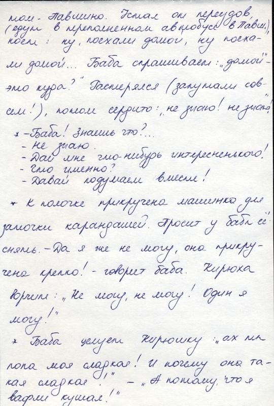 http://www.pupok.eu/wp-content/uploads/2016/04/kr108.jpg