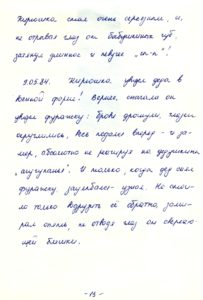 http://www.pupok.eu/wp-content/uploads/2016/04/kr11-203x300.jpg