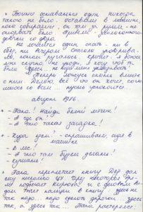 http://www.pupok.eu/wp-content/uploads/2016/04/kr110-203x300.jpg
