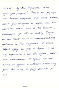 http://www.pupok.eu/wp-content/uploads/2016/04/kr12-203x300.jpg