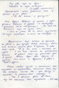 http://www.pupok.eu/wp-content/uploads/2016/04/kr121-203x300.jpg