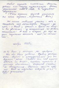 http://www.pupok.eu/wp-content/uploads/2016/04/kr122-203x300.jpg