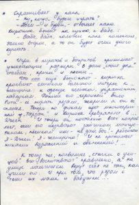 http://www.pupok.eu/wp-content/uploads/2016/04/kr123-203x300.jpg