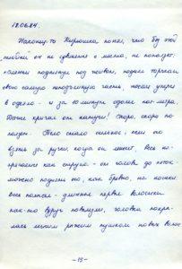 http://www.pupok.eu/wp-content/uploads/2016/04/kr13-203x300.jpg