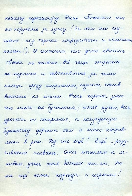 http://www.pupok.eu/wp-content/uploads/2016/04/kr16.jpg