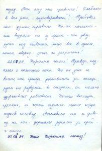 http://www.pupok.eu/wp-content/uploads/2016/04/kr18-203x300.jpg