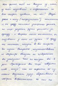 http://www.pupok.eu/wp-content/uploads/2016/04/kr25-203x300.jpg