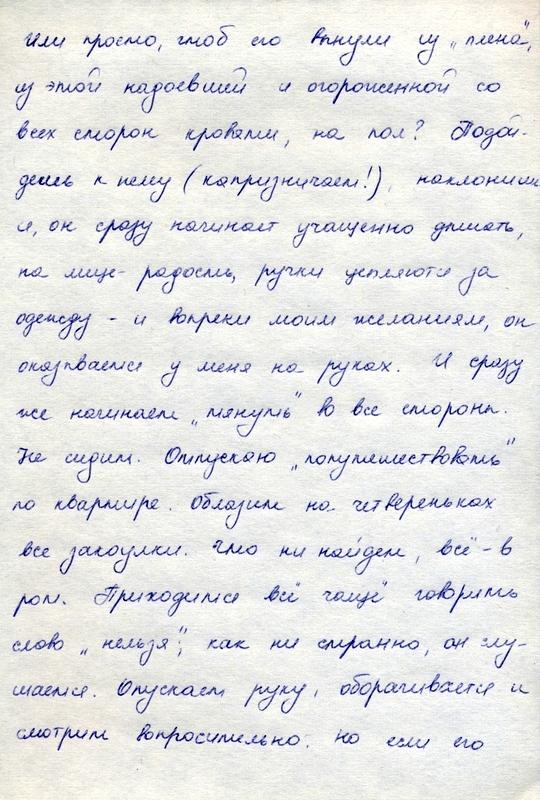 http://www.pupok.eu/wp-content/uploads/2016/04/kr25.jpg