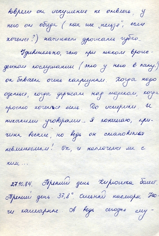 http://www.pupok.eu/wp-content/uploads/2016/04/kr26.jpg