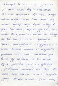 http://www.pupok.eu/wp-content/uploads/2016/04/kr27-203x300.jpg