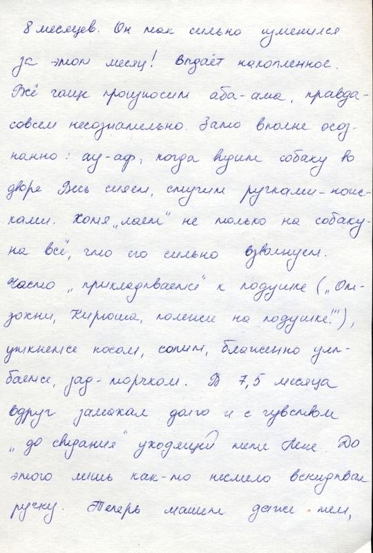 http://www.pupok.eu/wp-content/uploads/2016/04/kr27.jpg