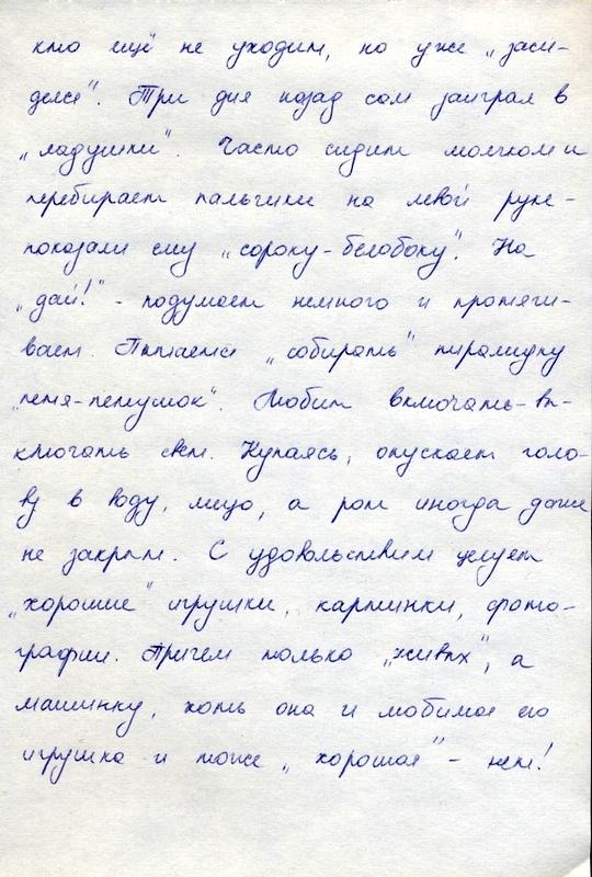 http://www.pupok.eu/wp-content/uploads/2016/04/kr28.jpg