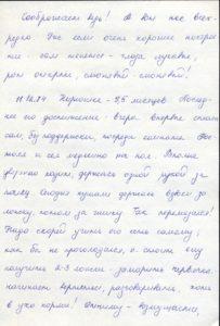 http://www.pupok.eu/wp-content/uploads/2016/04/kr29-203x300.jpg