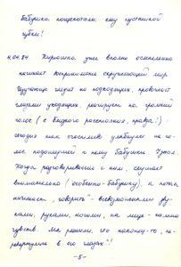 http://www.pupok.eu/wp-content/uploads/2016/04/kr3-203x300.jpg