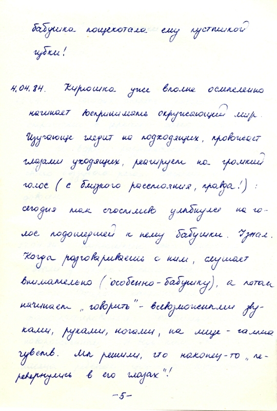 http://www.pupok.eu/wp-content/uploads/2016/04/kr3.jpg