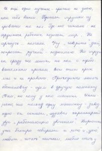 http://www.pupok.eu/wp-content/uploads/2016/04/kr31-203x300.jpg
