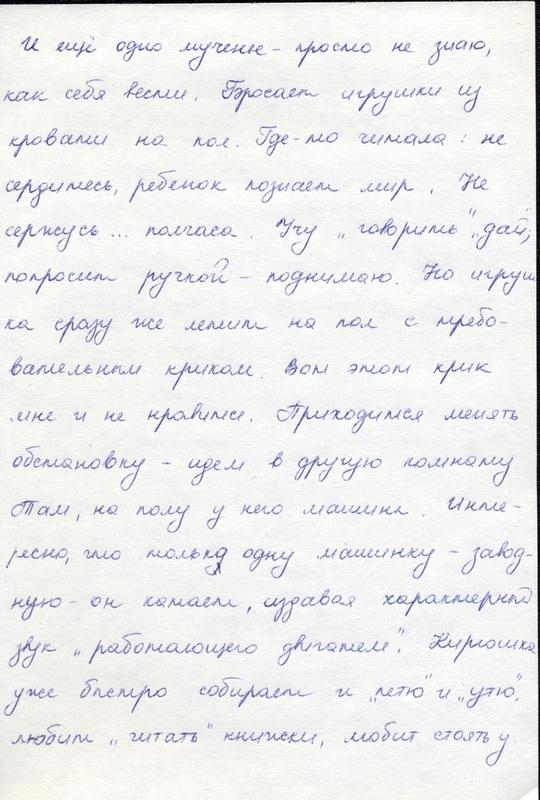 http://www.pupok.eu/wp-content/uploads/2016/04/kr31.jpg