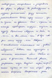 http://www.pupok.eu/wp-content/uploads/2016/04/kr32-203x300.jpg
