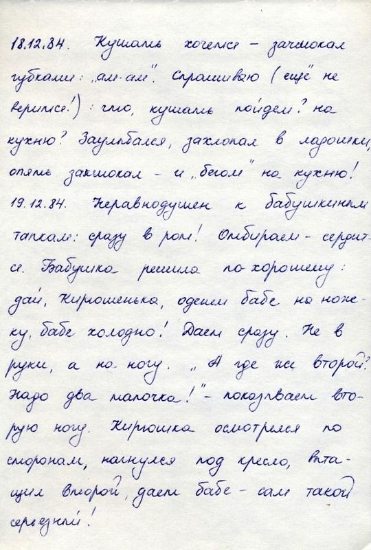 http://www.pupok.eu/wp-content/uploads/2016/04/kr34.jpg