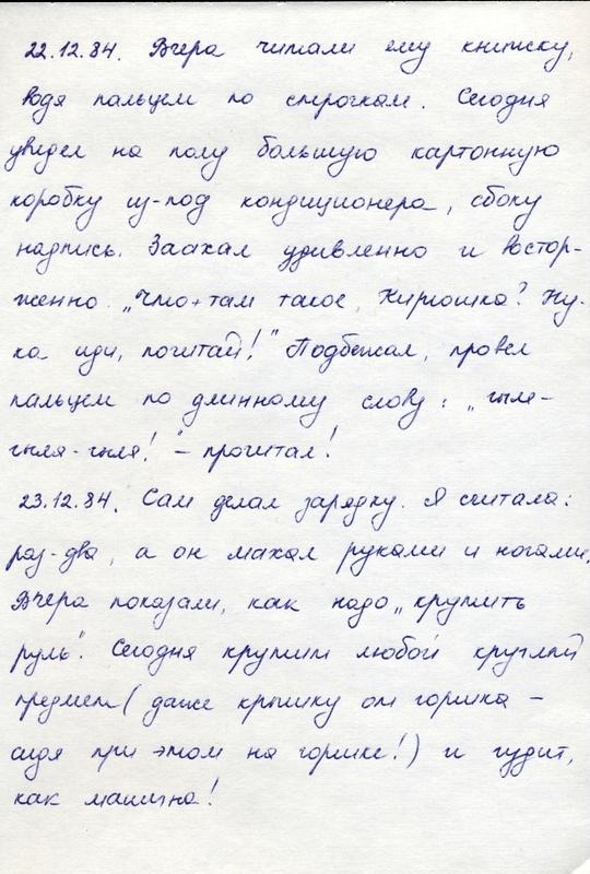 http://www.pupok.eu/wp-content/uploads/2016/04/kr35.jpg