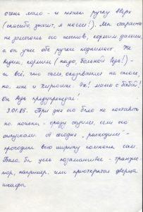http://www.pupok.eu/wp-content/uploads/2016/04/kr37-203x300.jpg