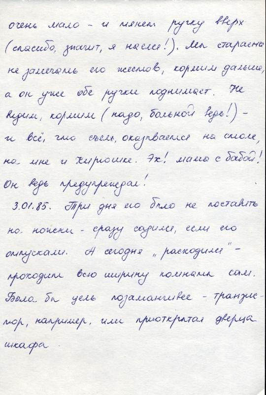 http://www.pupok.eu/wp-content/uploads/2016/04/kr37.jpg