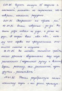http://www.pupok.eu/wp-content/uploads/2016/04/kr38-203x300.jpg