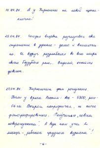 http://www.pupok.eu/wp-content/uploads/2016/04/kr4-203x300.jpg