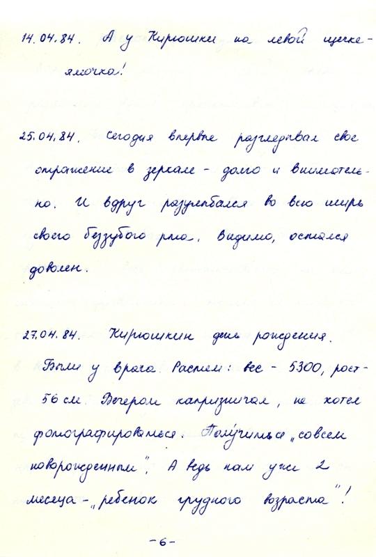 http://www.pupok.eu/wp-content/uploads/2016/04/kr4.jpg