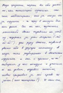 http://www.pupok.eu/wp-content/uploads/2016/04/kr41-203x300.jpg