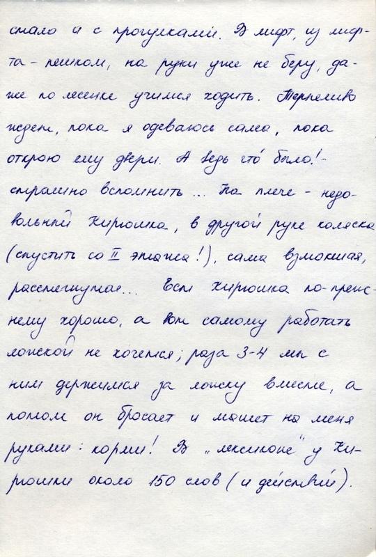 http://www.pupok.eu/wp-content/uploads/2016/04/kr44.jpg