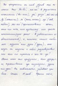 http://www.pupok.eu/wp-content/uploads/2016/04/kr45-203x300.jpg