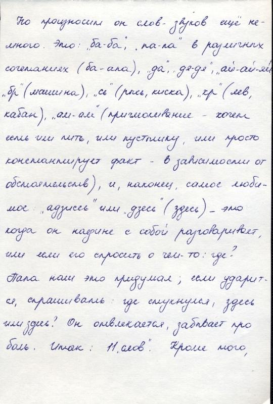 http://www.pupok.eu/wp-content/uploads/2016/04/kr45.jpg