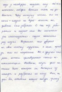 http://www.pupok.eu/wp-content/uploads/2016/04/kr49-203x300.jpg
