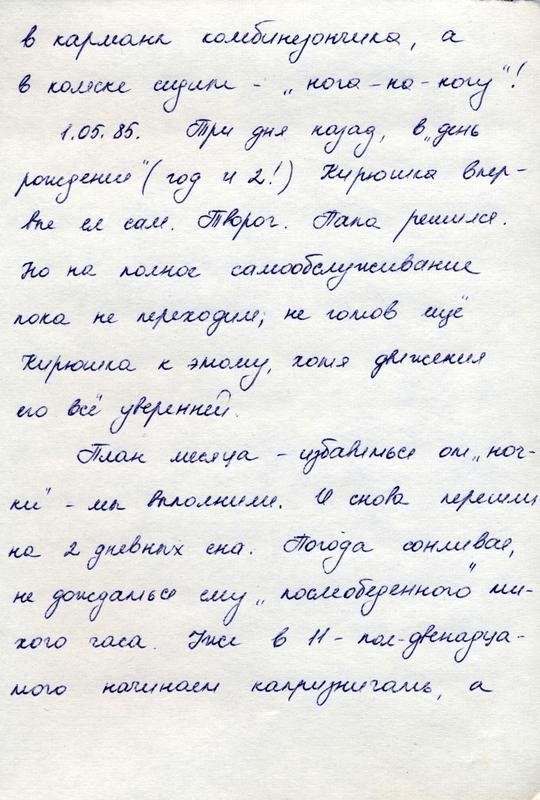 http://www.pupok.eu/wp-content/uploads/2016/04/kr53.jpg