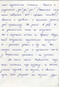 http://www.pupok.eu/wp-content/uploads/2016/04/kr54-203x300.jpg
