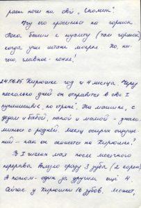 http://www.pupok.eu/wp-content/uploads/2016/04/kr55-203x300.jpg