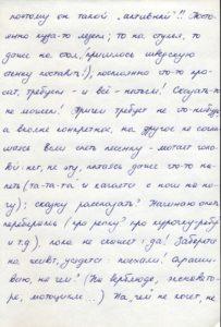 http://www.pupok.eu/wp-content/uploads/2016/04/kr56-203x300.jpg