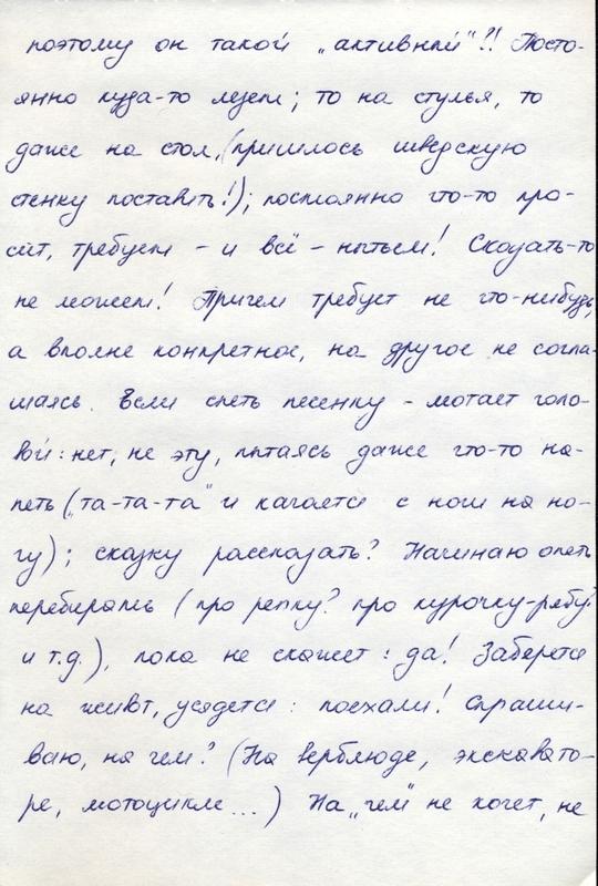 http://www.pupok.eu/wp-content/uploads/2016/04/kr56.jpg
