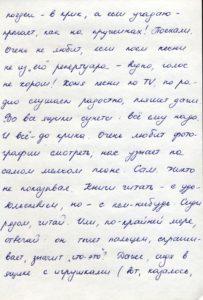 http://www.pupok.eu/wp-content/uploads/2016/04/kr57-203x300.jpg