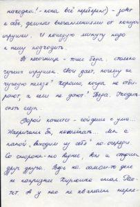 http://www.pupok.eu/wp-content/uploads/2016/04/kr58-203x300.jpg