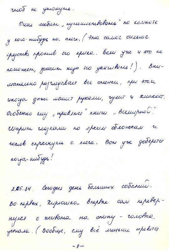 http://www.pupok.eu/wp-content/uploads/2016/04/kr6.jpg