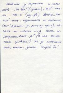 http://www.pupok.eu/wp-content/uploads/2016/04/kr60-203x300.jpg