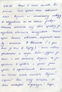 http://www.pupok.eu/wp-content/uploads/2016/04/kr61-203x300.jpg