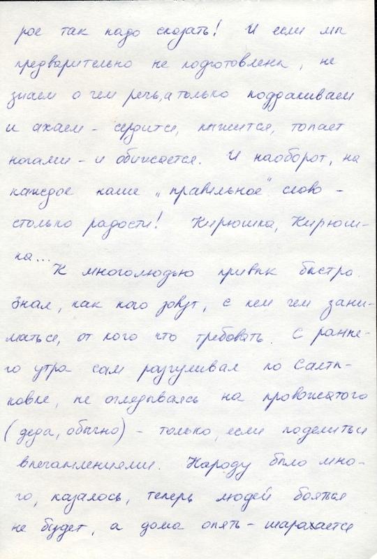 http://www.pupok.eu/wp-content/uploads/2016/04/kr64.jpg