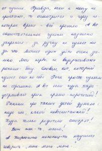 http://www.pupok.eu/wp-content/uploads/2016/04/kr65-203x300.jpg
