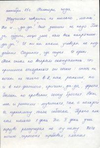 http://www.pupok.eu/wp-content/uploads/2016/04/kr66-203x300.jpg